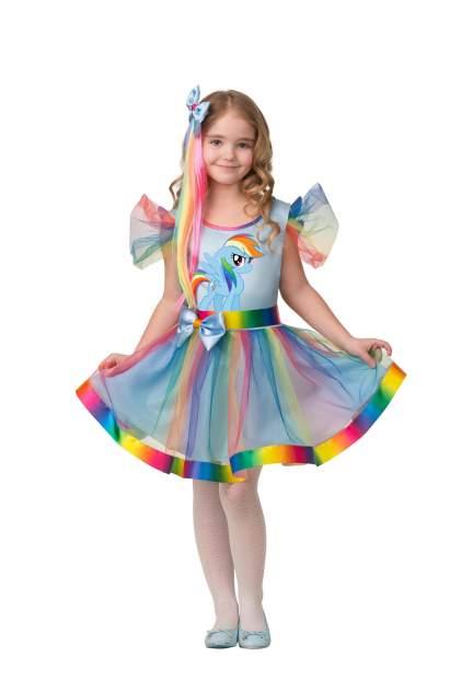 Карнавальный костюм Батик Единорог, цв. разноцветный р.128