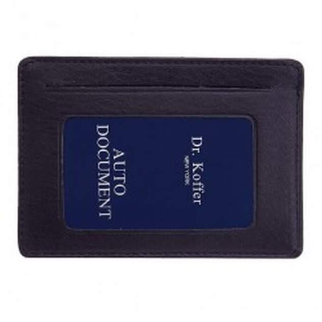 Кредитница мужская Dr.Koffer X267900-02 черная