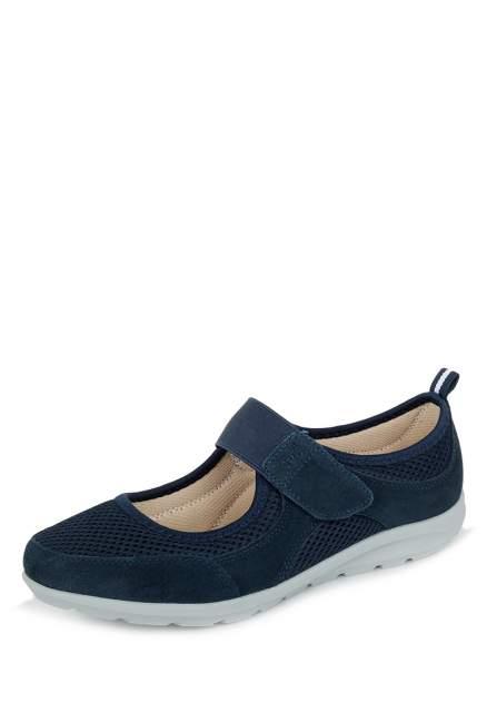 Сандалии женские Alessio Nesca Comfort FX20S-19A синие 36 RU