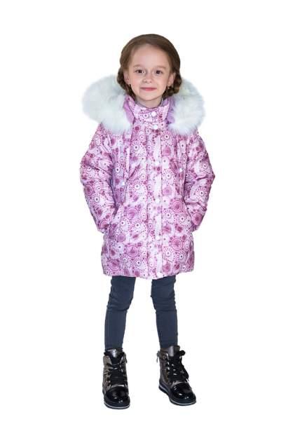 Куртка утепленная SAIMA WD109F р.104