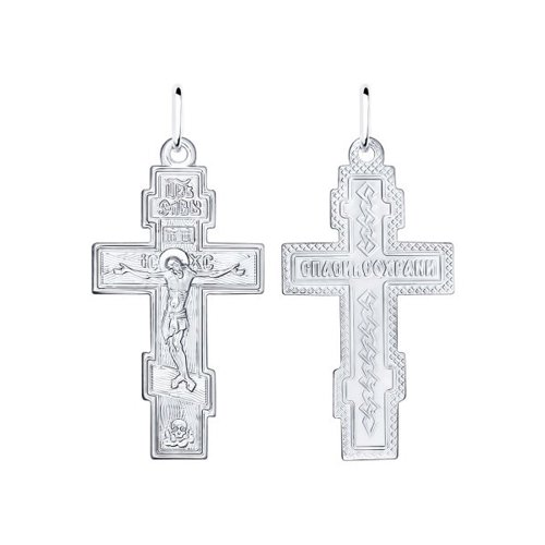 Крест SOKOLOV из серебра 94120030