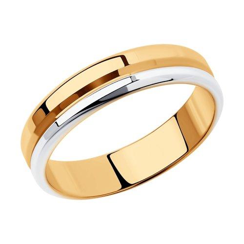 Обручальное кольцо женское SOKOLOV из серебра 94110029 р.17
