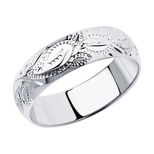 Обручальное кольцо женское SOKOLOV из серебра с гравировкой 94110017 р.16.5
