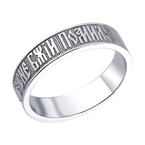 Обручальное кольцо женское SOKOLOV из серебра 94110008 р.17