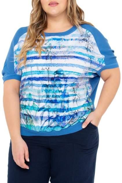 Джемпер женский Интикома 318108 голубой 56 RU