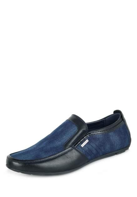Мокасины мужские T.Taccardi 710018951, синий