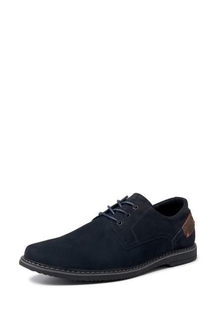 Туфли мужские Alessio Nesca EN1003202 черные 41 RU