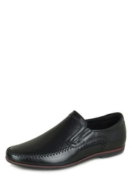 Туфли мужские Alessio Nesca DSR2020-41 черные 42 RU
