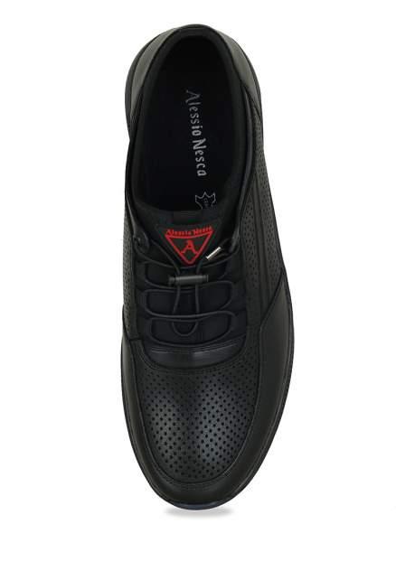 Кроссовки мужские Alessio Nesca DSR2020-12 черные 45 RU