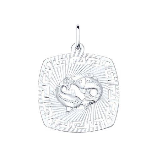 Подвеска «Знак зодиака Рыбы» SOKOLOV из серебра 94030869