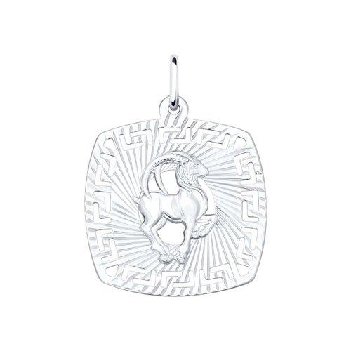 Подвеска «Знак зодиака Козерог» SOKOLOV из серебра 94030867