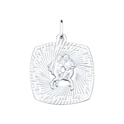Подвеска «Знак зодиака Близнецы» SOKOLOV из серебра 94030860