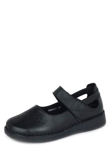 Сандалии женские Alessio Nesca Comfort BPM20SS-31 черные 36 RU