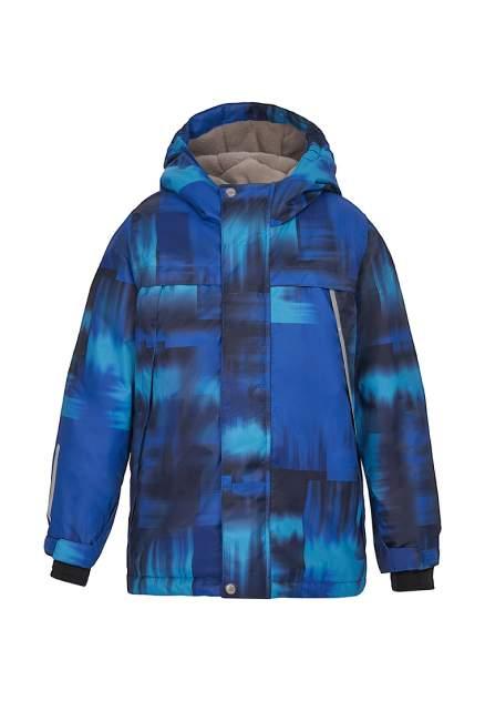 Куртка детская Oldos, цв. синий