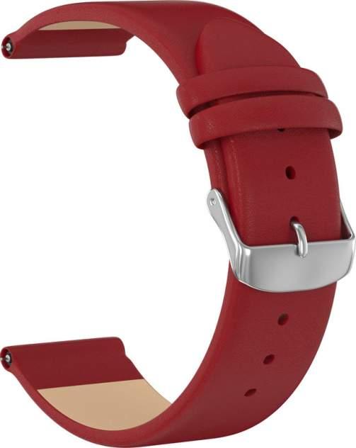 Ремешок для часов GSMIN Esquire 22 для GearS3/GalaxyWatch(46mm) Красный