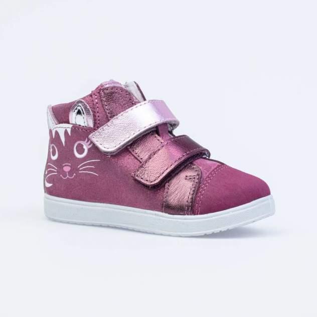 Ботинки детские Котофей, цв.розовый