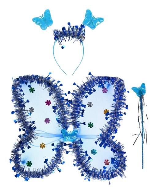Карнавальный костюм Sima-land, цв. синий