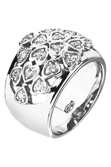 Кольцо женское GEORGES LEGROS 7010989 11 08 р.16,5