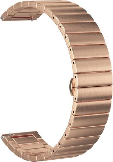 Ремешок для часов GSMIN Steel Collection 22 для GearS3/GalaxyWatch(46mm) Розовое золото