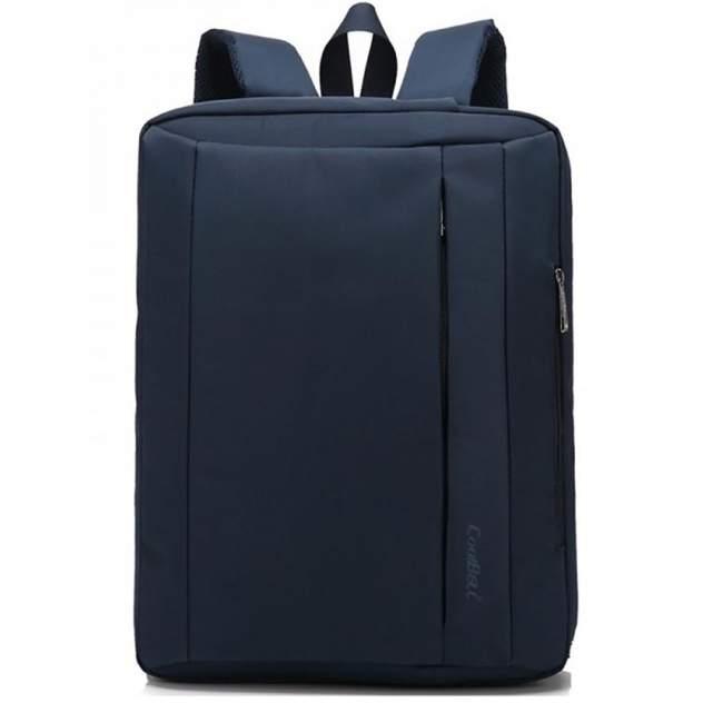 Рюкзак для ноутбука Coolbell 15,6 дюймов CB-5501 синий