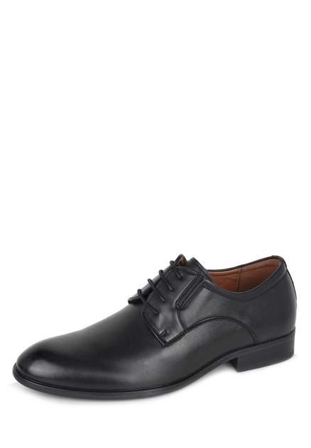 Туфли для мальчиков T.TACCARDI S2159004 р.37