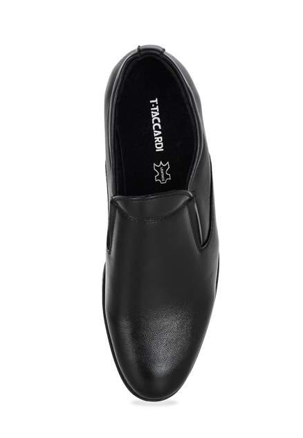 Туфли для мальчиков T.TACCARDI S2159002 р.37