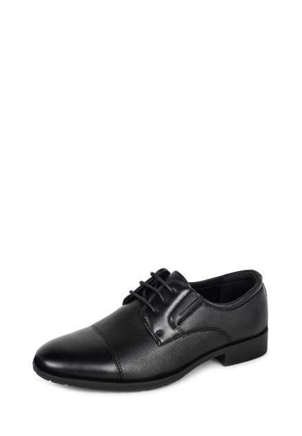 Туфли для мальчиков T.TACCARDI S2159001 р.35