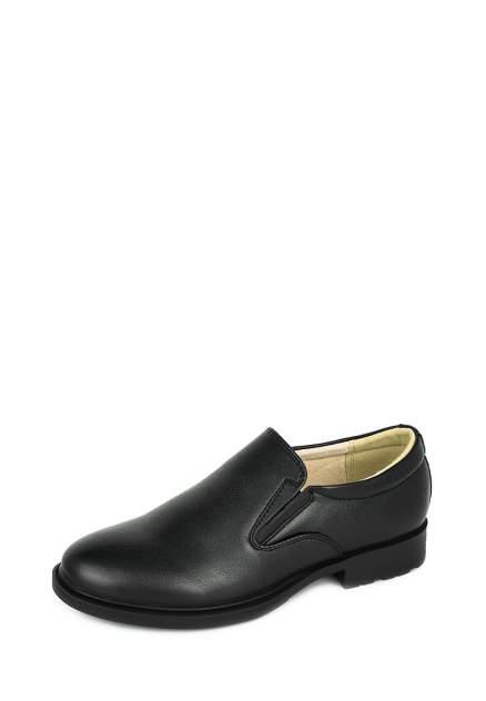 Туфли для мальчиков T.TACCARDI S2159000 р.33