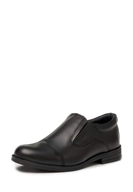 Туфли для мальчиков Alessio Nesca S2119000 р.32