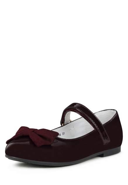 Туфли детские T.Taccardi, цв.бордовый