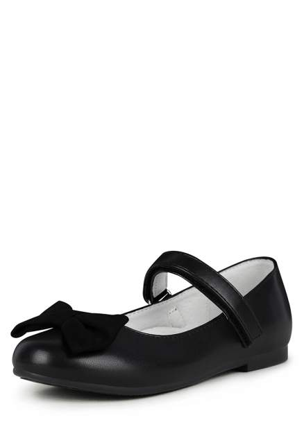 Туфли детские T.Taccardi, цв.черный