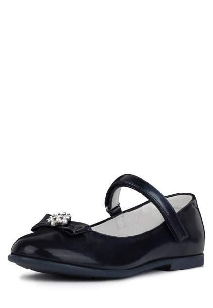 Туфли для девочек T.TACCARDI D2159003 р.33