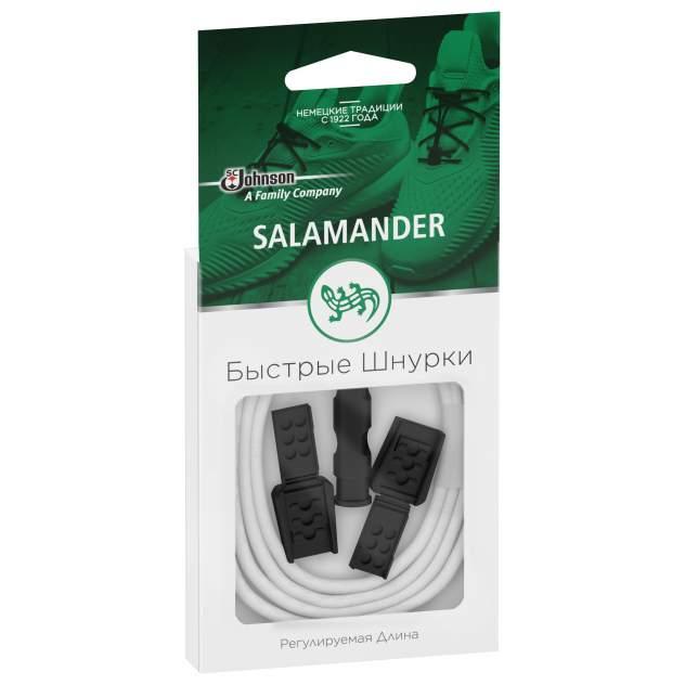 Шнурки для обуви Salamander Быстрые шнурки белые