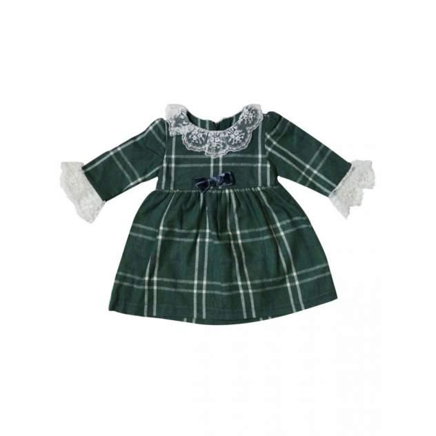 Платье для девочек AYDODO цв. зеленый, р. 80
