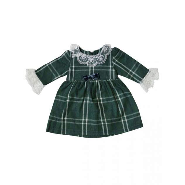 Платье для девочек AYDODO цв. зеленый, р. 62