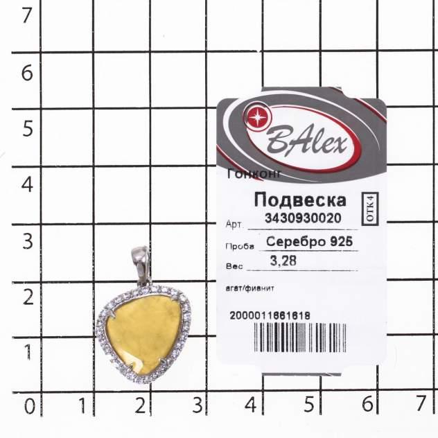Подвеска женская Balex Jewellery 3430930020 из серебра, агат/фианит