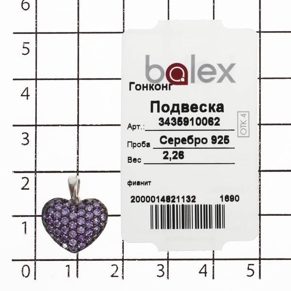 Подвеска женская Balex Jewellery 3435910062 из серебра, фианит