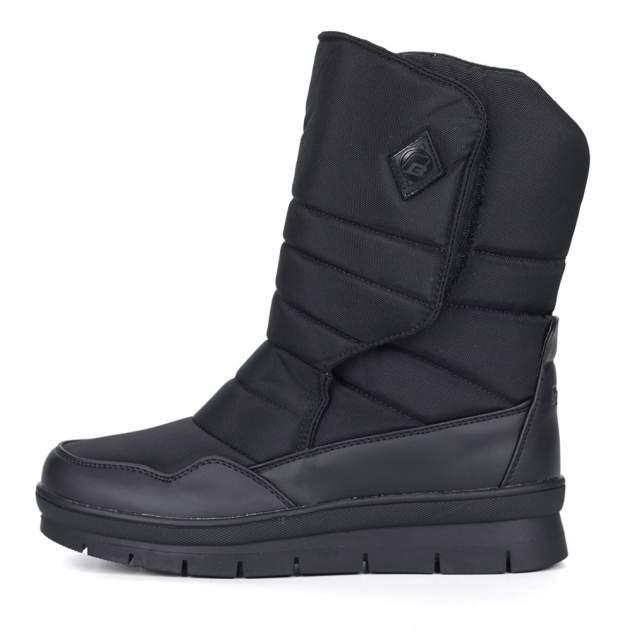 Дутики мужские Respect DK001-020 черные 42 RU