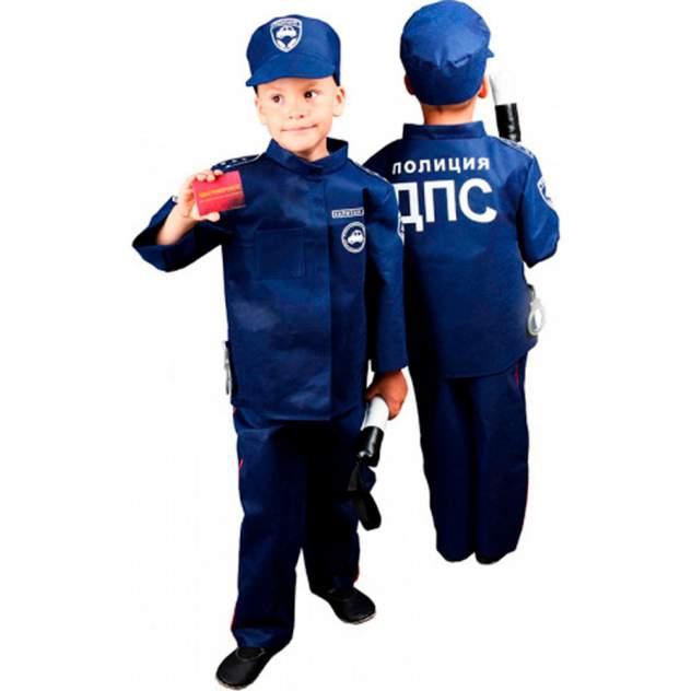 Карнавальный костюм Leader Инспектор ДПС, цв. синий р.104