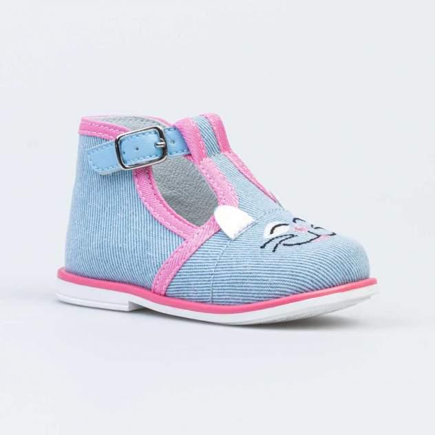 Туфли детские Котофей, цв.синий