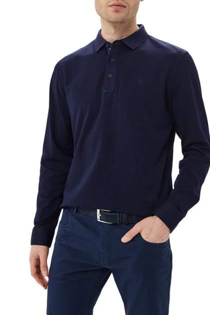 Джемпер мужской La Biali 304/218-11 синий XL