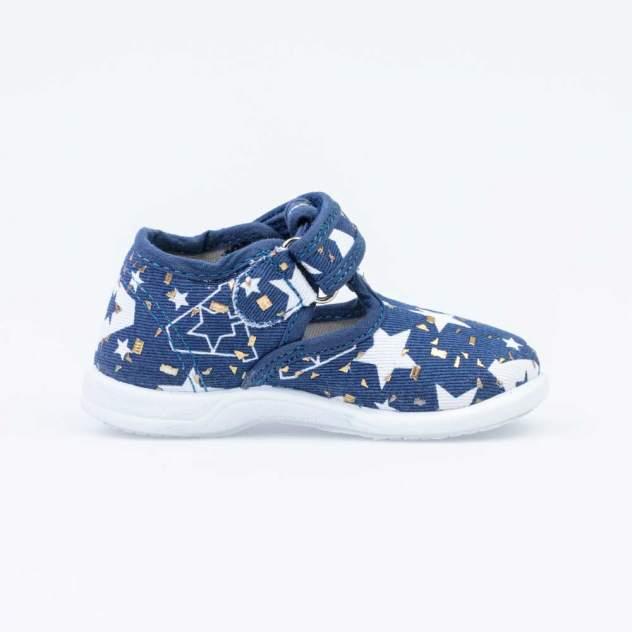 Текстильная обувь для мальчиков Котофей, цв. синий, р-р 25