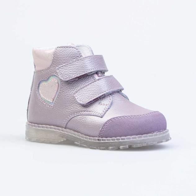 Ботинки детские Котофей, цв.фиолетовый