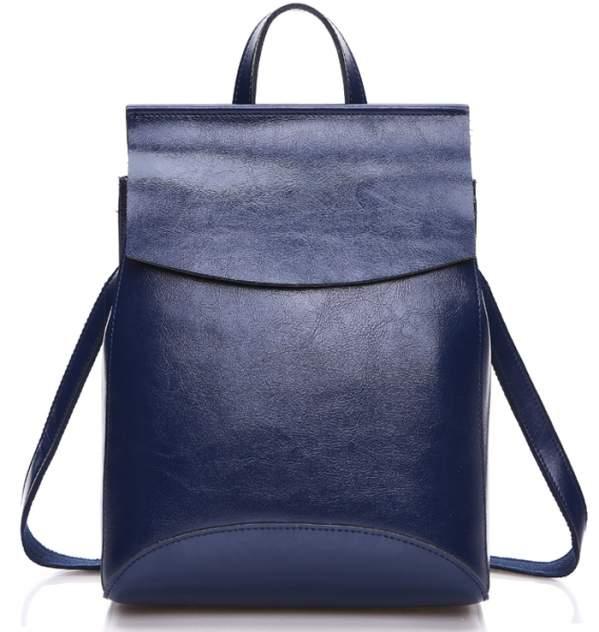 Рюкзак женский French синий