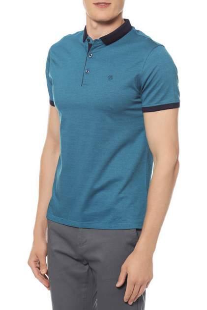 Поло мужское La Biali 9692/119-2 синее 2XL