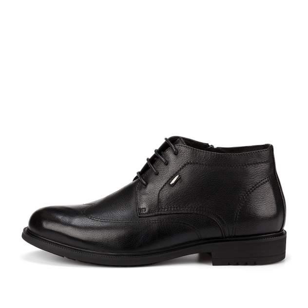 Мужские ботинки ZENDEN 110-02MV-045KM, черный