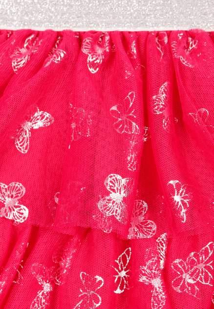 Юбка для девочек Modis цв. розовый р.116