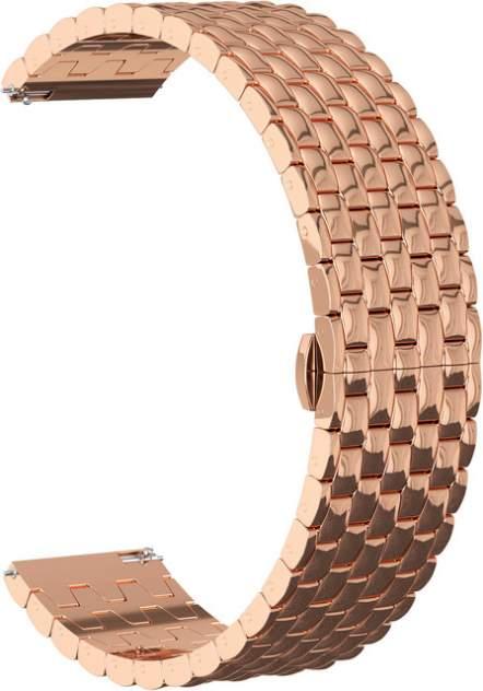 Ремешок для часов GSMIN Snake Pro 22 для GearS3/GalaxyWatch(46mm) Розовое золото