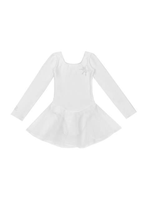 Гимнастический костюм с юбкой Муза Reike white, S3 white, 140-72 10 лет