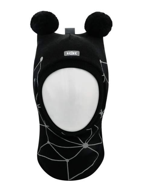 Шапка-шлем для мальчика Reike Radar black, RKN2021-7 RDR black, р.54